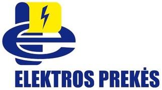Elektros Prekės